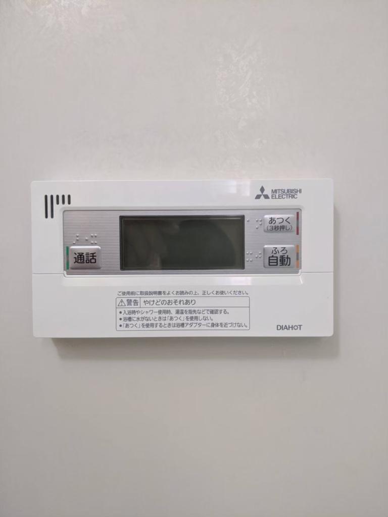 サンヨーエコキュートSHP-TC37GAWから三菱エコキュートSRT-W374Z|エコキュート交換工事|東京都足立区江北