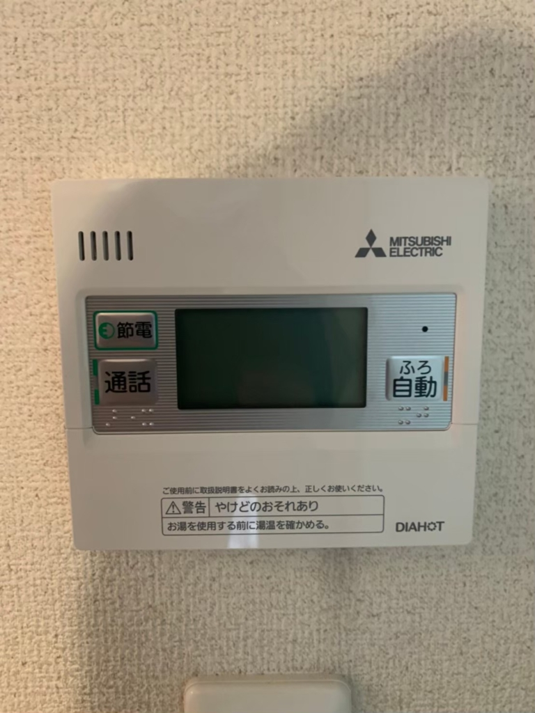 三菱エコキュートSRT-HP373WFから三菱エコキュートSRT-S464U|エコキュート交換工事|埼玉県さいたま市北区本郷町