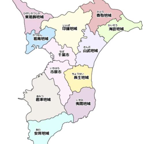 千葉県のエコキュート修理の事ならみずほ住設にお任せください。