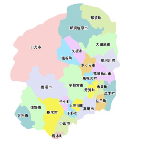 栃木県のエコキュート修理の事ならみずほ住設にお任せください。