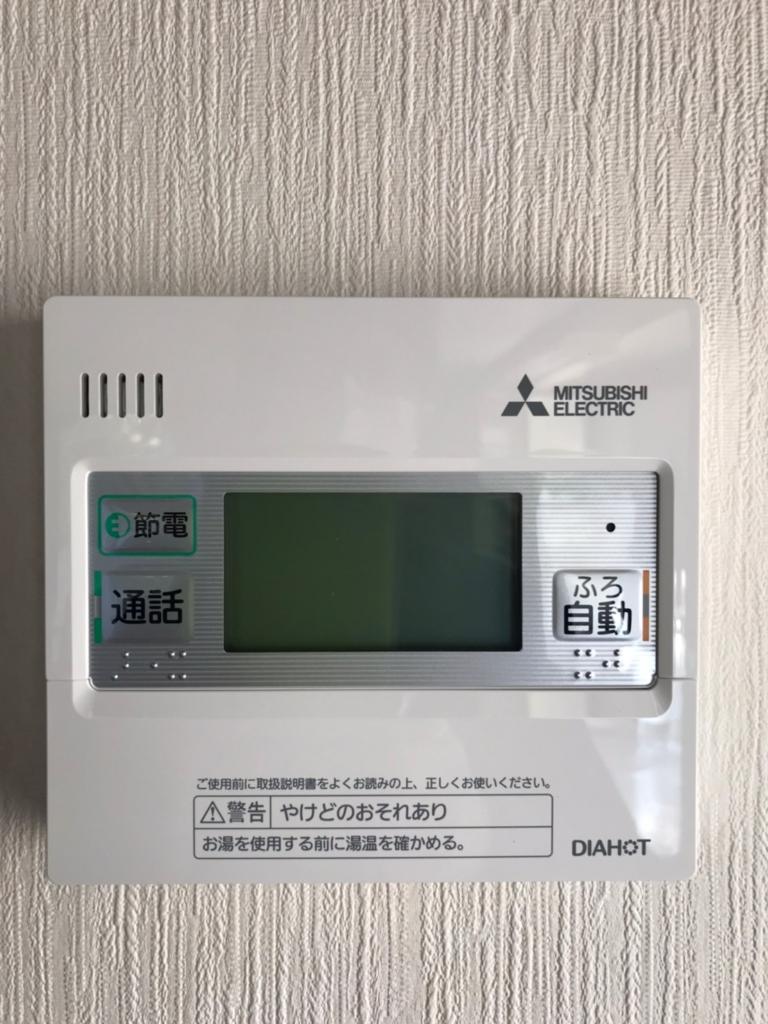 ナショナルエコキュートHE-37K3QWSから三菱エコキュートSRT-S374UZ|エコキュート交換工事|神奈川県中郡二宮町
