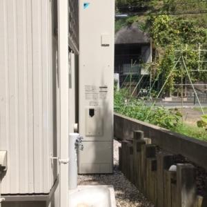 ダイキンエコキュートEQ37HFTVからダイキンエコキュートEQ46VFTV|エコキュート交換工事|神奈川県鎌倉市岩瀬