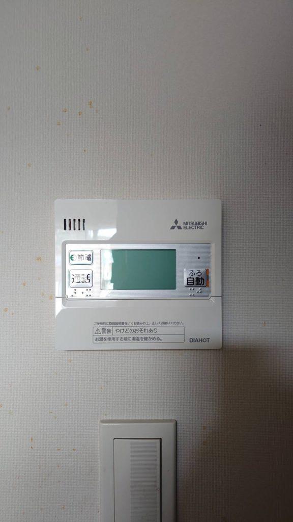 三菱エコキュートSRT-HP304WFDから三菱エコキュートSRT-W305D エコキュート交換工事 東京都渋谷区神山町 マンション エクティ神山町