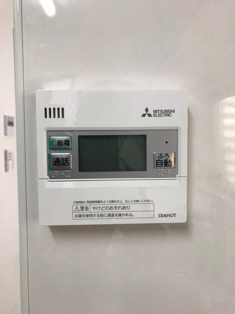 三菱エコキュートSRT-HP46W2から三菱エコキュートSRT-S465U|エコキュート交換工事|埼玉県草加市苗塚町