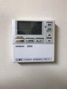 パナソニックエコキュートHE-46K3XUPSから日立エコキュートBHP-F46SD|エコキュート交換工事|東京都武蔵村山市三ツ藤