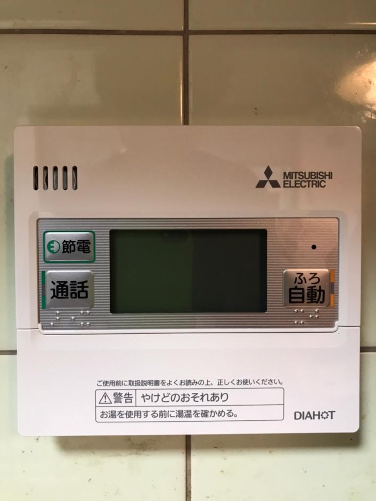 パナソニックエコキュートHE-37W3QWAPSから三菱エコキュートSRT-S375A|エコキュート交換工事|東京都日野市平山