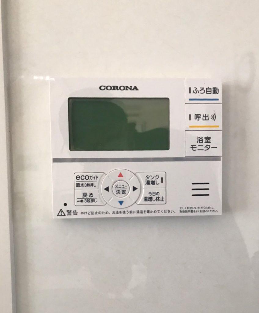 パナホーム|コロナエコキュートCHP-H3715AからコロナエコキュートCHP-37AY2|エコキュート交換工事|神奈川県大和市下和田