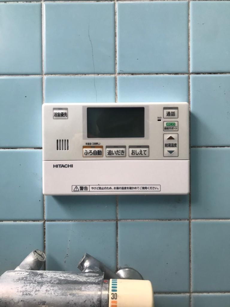 サンヨーエコキュートSHP-TC37Cから日立エコキュートBHP-F37SU|エコキュート交換工事|埼玉県川越市下広谷