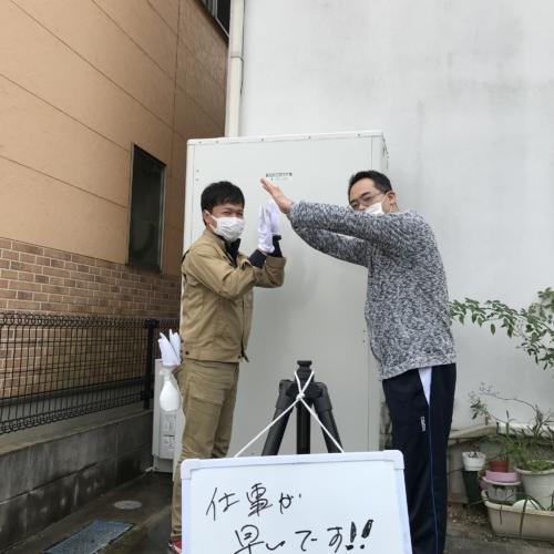 コロナエコキュートCHP-H3026A2からCORONAエコキュートCHP-E372AY2|エコキュート交換工事|東京都足立区花畑