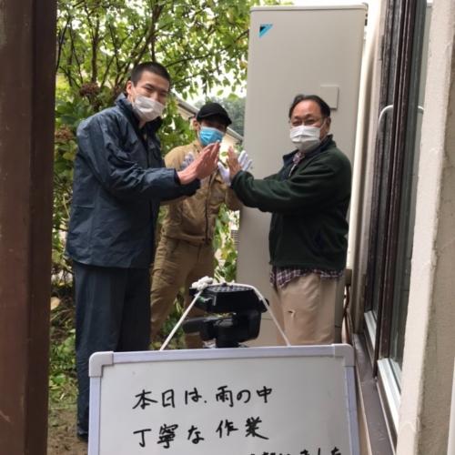 ナショナルエコキュートHE-46W3QUSからダイキンエコキュートEQ46VFV|エコキュート交換工事|神奈川県横浜市保土ケ谷区仏向町