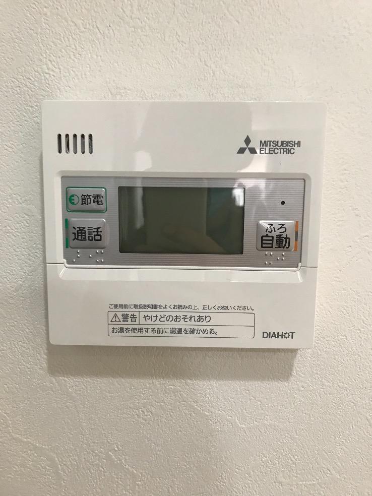 日立エコキュートBHP-FS37EDから三菱エコキュートSRT-S375UZ|エコキュート交換工事|千葉県市川市菅野