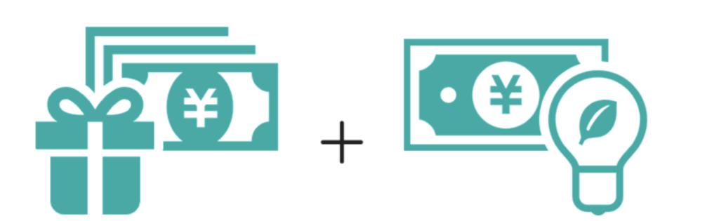 エコキュートの補助金制度をお探しの方へ【2020年12月最新版】