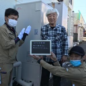 三菱電気温水器SRT-3767WFUD-BLから日立エコキュートBHP-F37SD|エコキュート交換工事|茨城県日立市南高野町