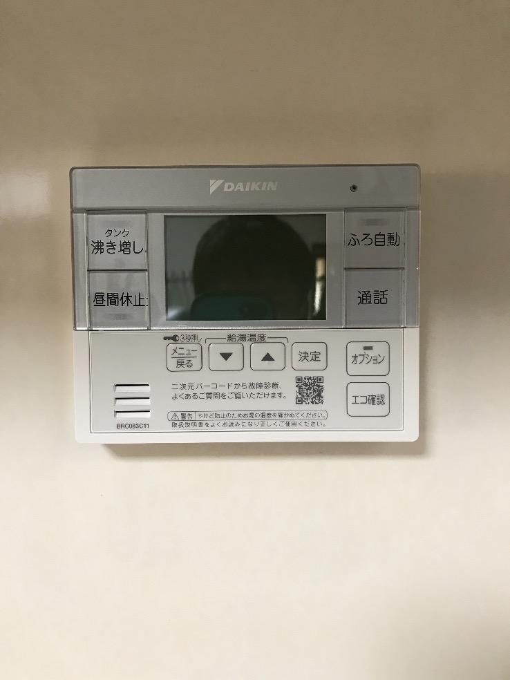 ダイキンエコキュートEQ37JFVからDAIKINエコキュートEQ37VFV|エコキュート交換工事|神奈川県横浜市保土ヶ谷区和田
