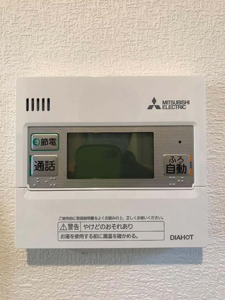 日立エコキュートBHP-FS37DDから三菱エコキュートSRT-S435UZ|エコキュート交換工事|神奈川県茅ヶ崎市赤羽根
