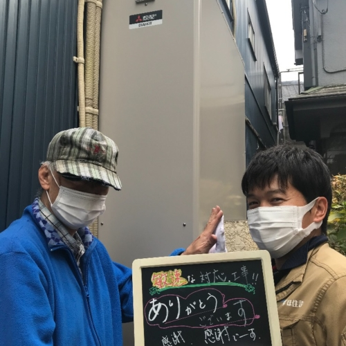 三菱エコキュートSRT-HP43WZ2からMITSUBISHIエコキュートSRT-S435UZ|エコキュート交換工事|東京都武蔵村山市大南
