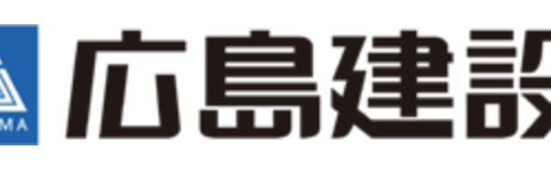 広島建設のエコキュート交換工事をご検討の方へ