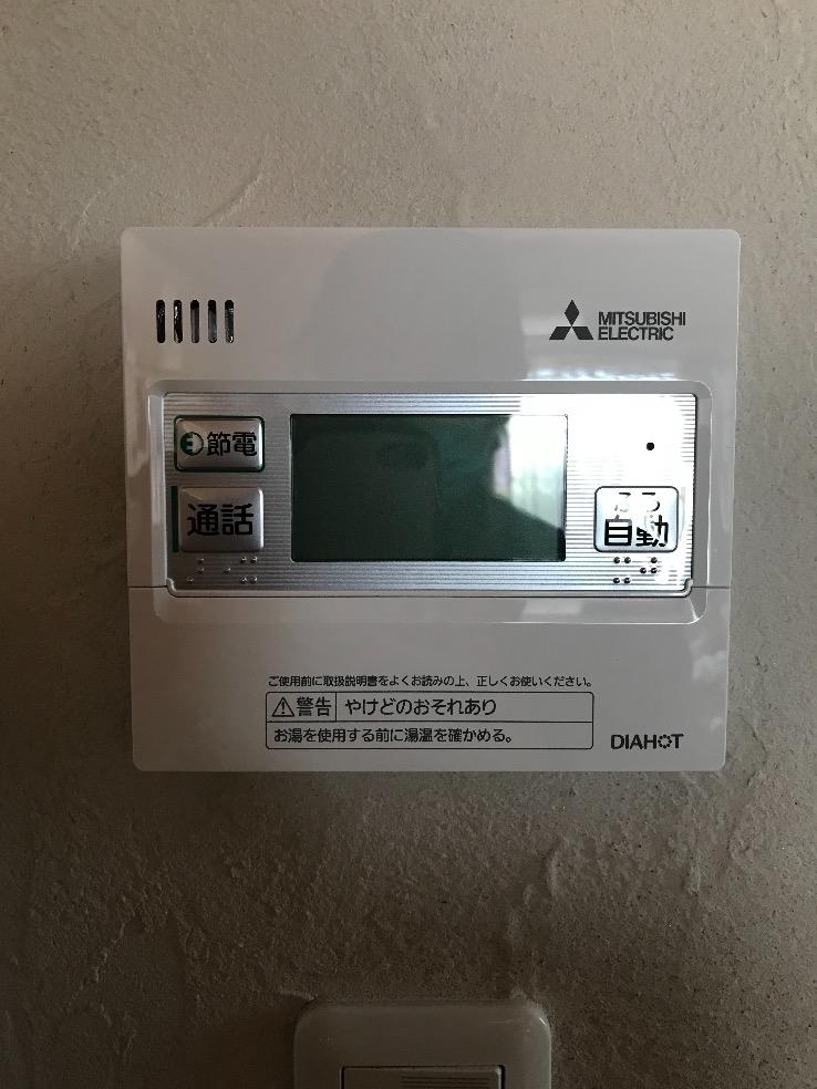 三菱エコキュートSRT-HP37WZ1からMITSUBISHIエコキュートSRT-W375Z|エコキュート交換工事|神奈川県横須賀市鴨居