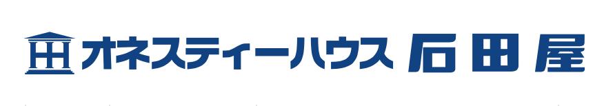 オネスティーハウス石田屋のエコキュート交換工事をご検討の方へ