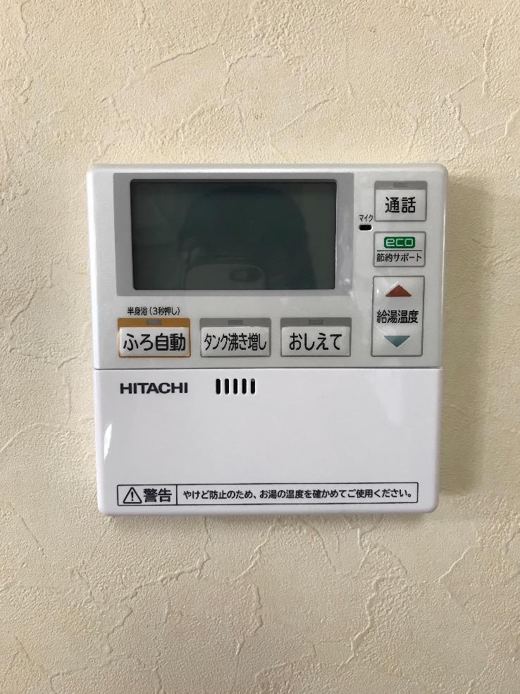 東芝電気温水器HPL-2TFB465RAUから日立エコキュート日立BHP-FV46SD|電気温水器からエコキュートへ交換工事|茨城県取手市戸頭|クレバリーホーム