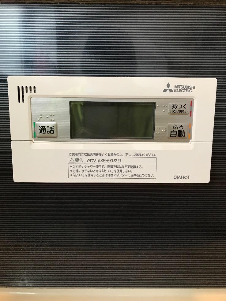 ナショナルエコキュートHE-37W3QWSから三菱エコキュートSRT-W375Z|エコキュート交換工事|千葉県市原市有秋台西