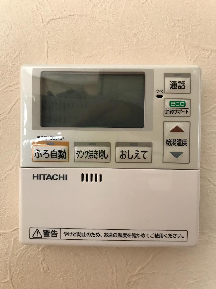 ハウステックエコキュートHHP-371HATから日立エコキュートBHP-F37SU|エコキュート交換工事|神奈川県小田原市小八幡