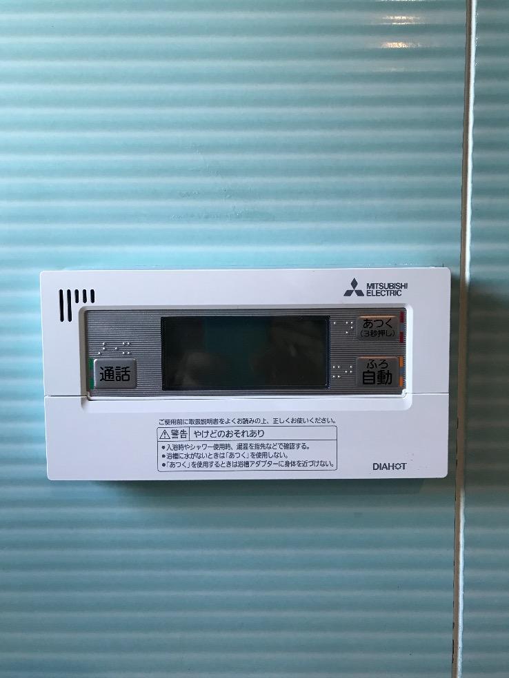 三菱エコキュートSRT-HP373WFから三菱エコキュートSRT-S375U|エコキュート交換工事|埼玉県さいたま市岩槻区表慈恩寺|