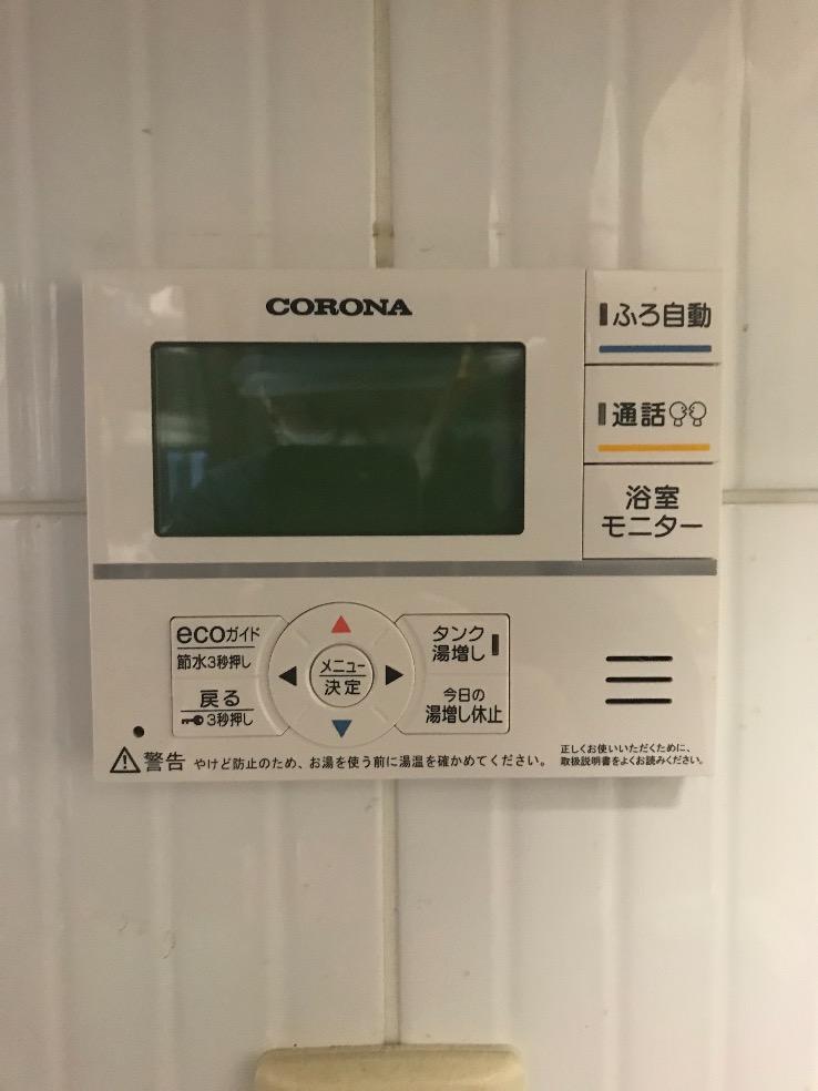 コロナエコキュートCHP-H3014AからCORONAエコキュートCHP-S30AY1-12|エコキュート交換工事|東京都板橋区蓮根|マンション|テンガメイツ西台