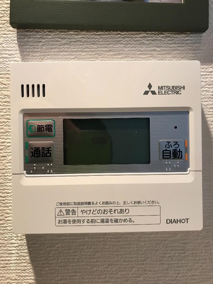 三菱エコキュートSRT-HP374WFDからMITSUBISHIエコキュートSRT-W375|エコキュート交換工事|東京都大田区北千束|マンション|アーバンビュー洗足
