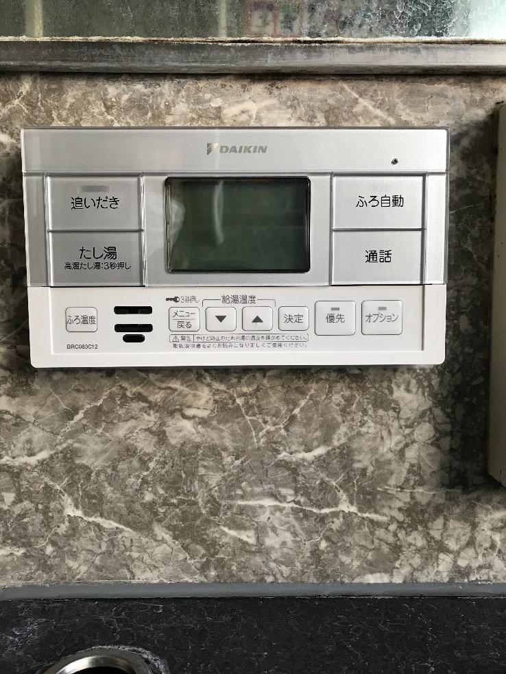 ダイキンエコキュートEQ37EFTVからDAIKINエコキュートEQ37VFTV|エコキュート交換工事|東京都昭島市中神町
