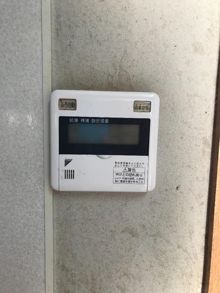 ダイキンエコキュートEQ37CGVからダイキンエコキュートEQ37VFV|エコキュート交換工事|千葉県東金市大沼田|