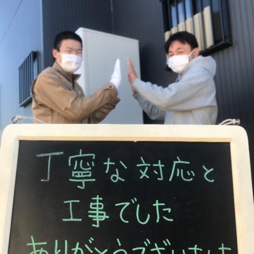 ダイキンエコキュートEQN46MFVからダイキンエコキュートEQ46VFV|エコキュート交換工事|千葉県市原市姉崎|