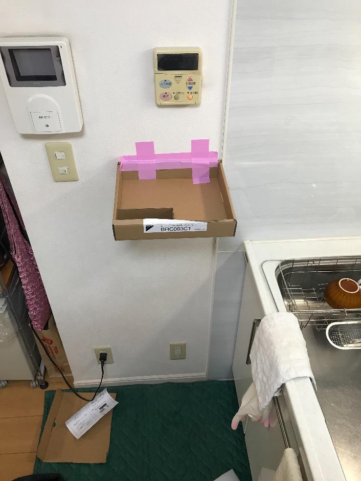 長府製エコキュートEHP-373GPXHからダイキンエコキュートEQ46VFTV|エコキュート交換工事|東京都大田区東雪谷|