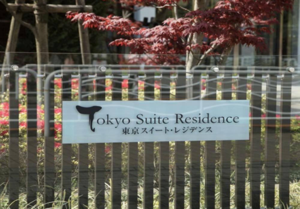 東京都江東区の東京スイートレジデンスでエコキュート交換工事をご検討の方へ
