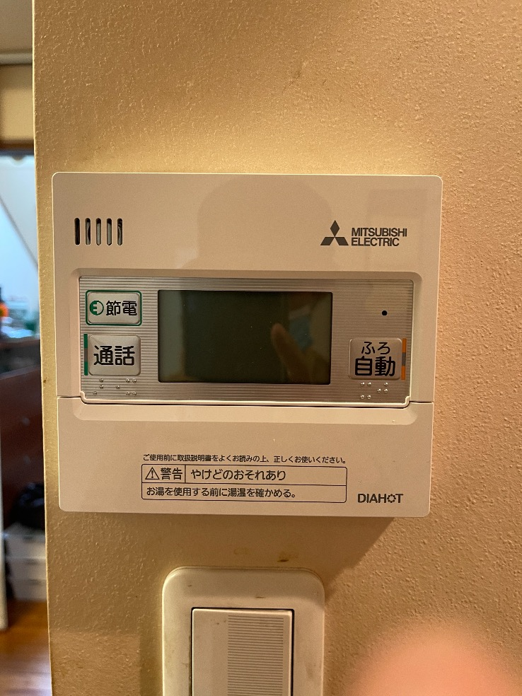 コロナエコキュートCHP-H3714Aから三菱エコキュートSRT-S375U|エコキュート交換工事|狛江市和泉本町|三井ホーム|