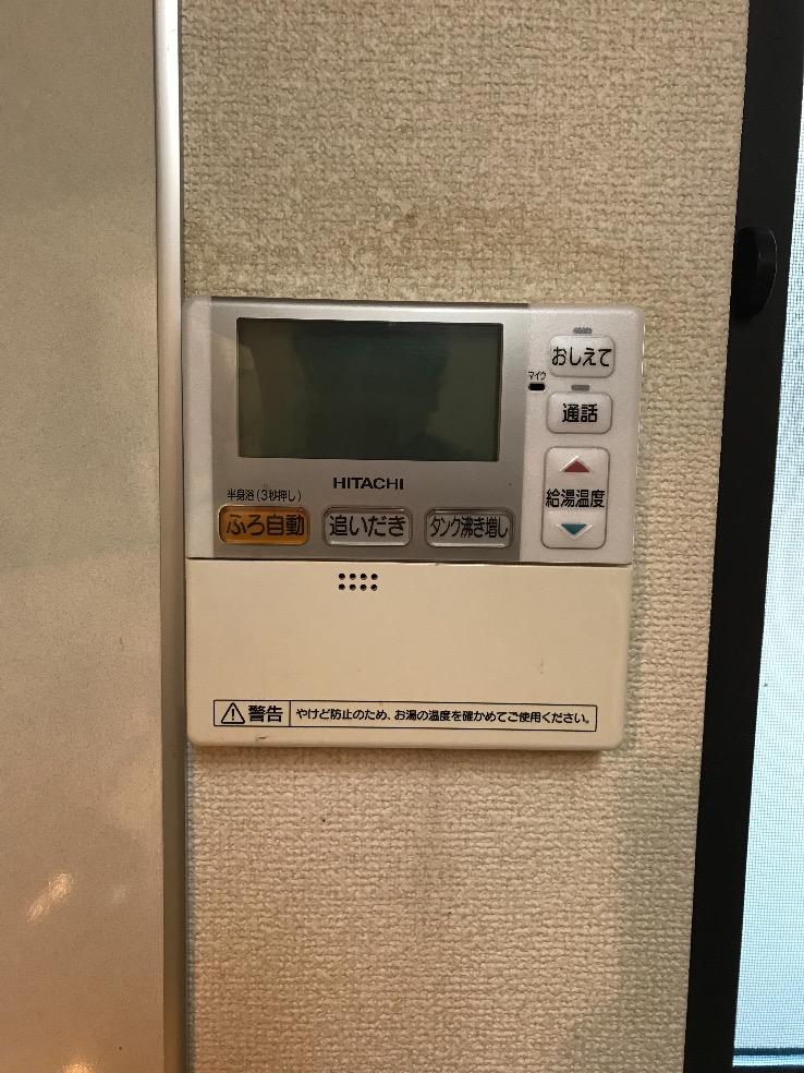 日立エコキュートBHP-FS37GDから三菱エコキュートSRT-S375UZ エコキュート交換工事 埼玉県川越市寺尾 