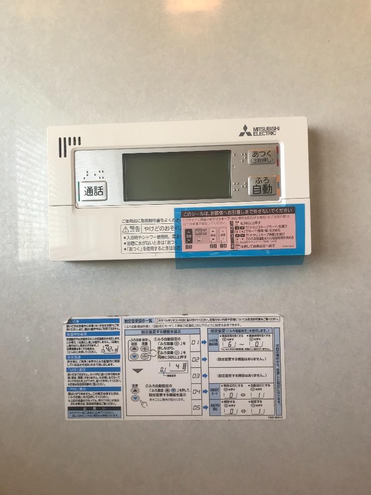 三菱エコキュートSRT-HPT372WFから三菱エコキュートSRT-S375U エコキュート交換工事 千葉市野田市吉春 