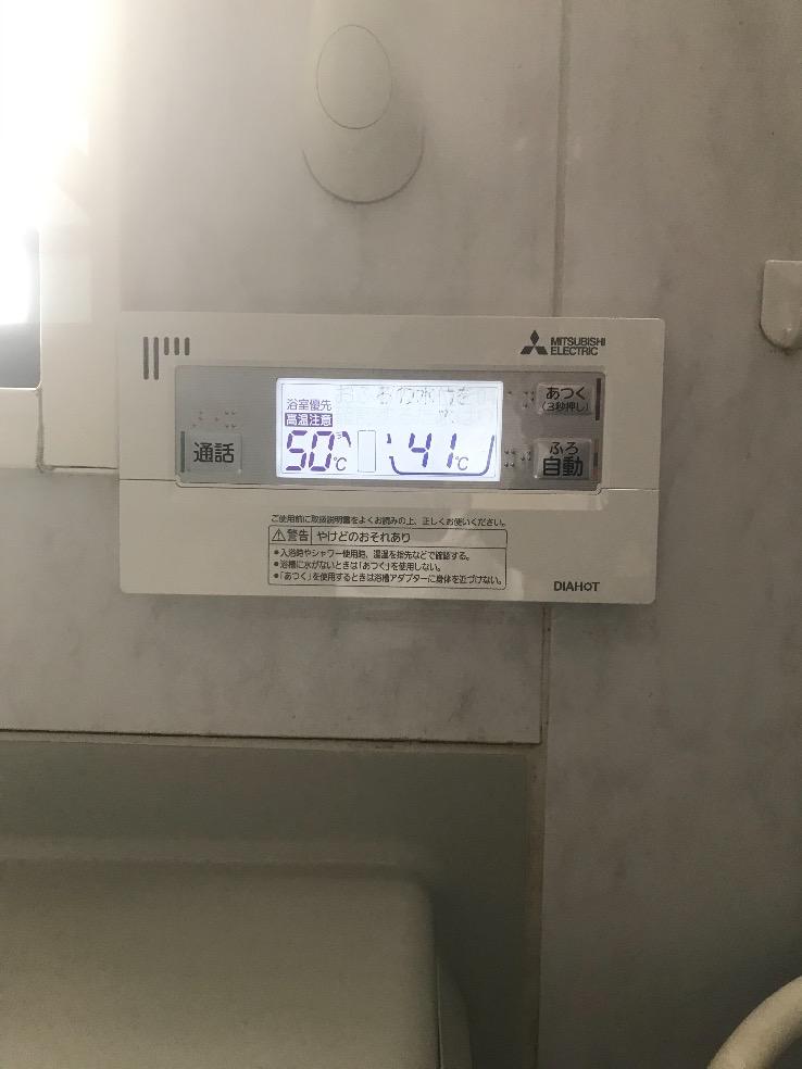 ダイキンエコキュートEQ46MFTVから三菱エコキュートSRT-S435UZ|エコキュート交換工事|埼玉県三郷市鷹野|