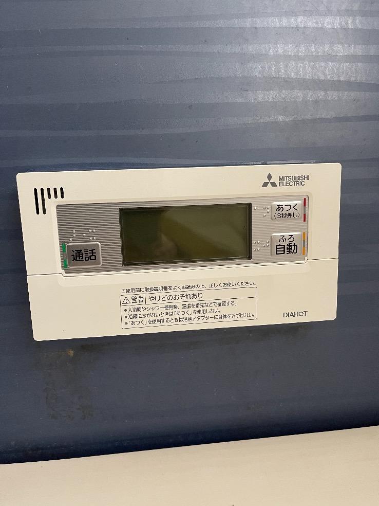 ダイキンエコキュートEQ46MFVVから三菱エコキュートSRT-W465|エコキュート交換工事|千葉県成田市橋賀台|