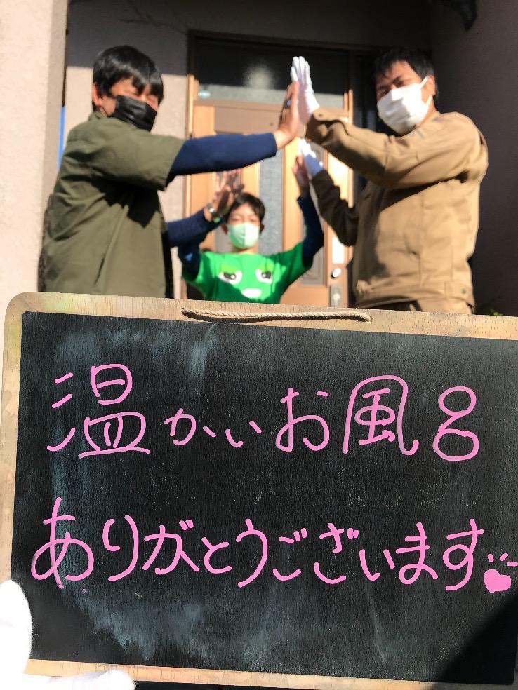 ダイキンエコキュートEQ46LFVから三菱エコキュートSRT-S465U|エコキュート交換工事|茨城県神栖市神栖|幸武建設|