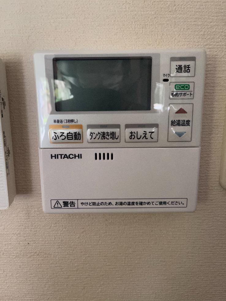 日立エコキュートBHP-F37EUから日立エコキュートBHP-F37SU|エコキュート交換工事|千葉県市原市山田橋