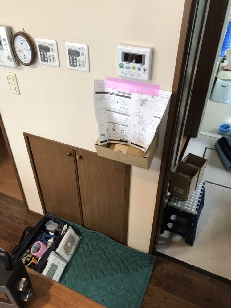 コロナエコキュートCHP-H4614ATからコロナエコキュートCHP-46ATX3|エコキュート交換工事|東京都府中市晴見町|床暖房