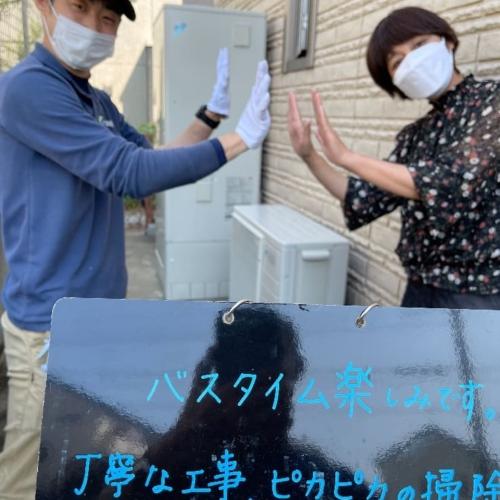 ダイキンエコキュートEQ37FFVからダイキンエコキュートEQ37VFV|エコキュート交換工事|千葉市中央区千葉寺町|