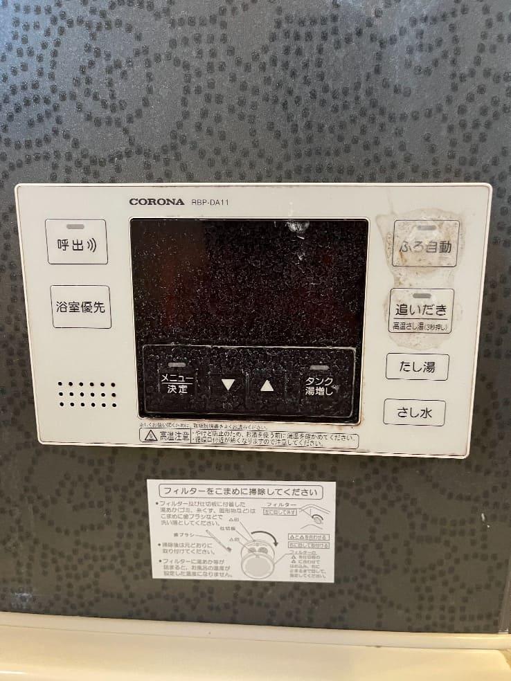 コロナエコキュートCHP-37AW1から三菱エコキュートSRT-W375 エコキュート交換工事 茨城県日立市大みか町 