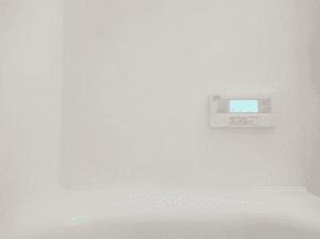 石油給湯器のエラーコードが表示されてお困りの方へ